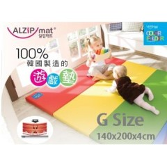 韓國代購Alzipmat Color Folder 多用途遊戲地墊 Size G (200X140X4.0cm) 5.5kg (不包運費)