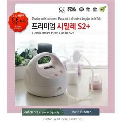 SpeCtra S2+ 醫院級電動奶泵